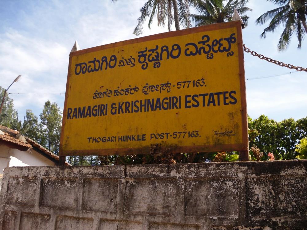 INDIEN Kalledevarapura